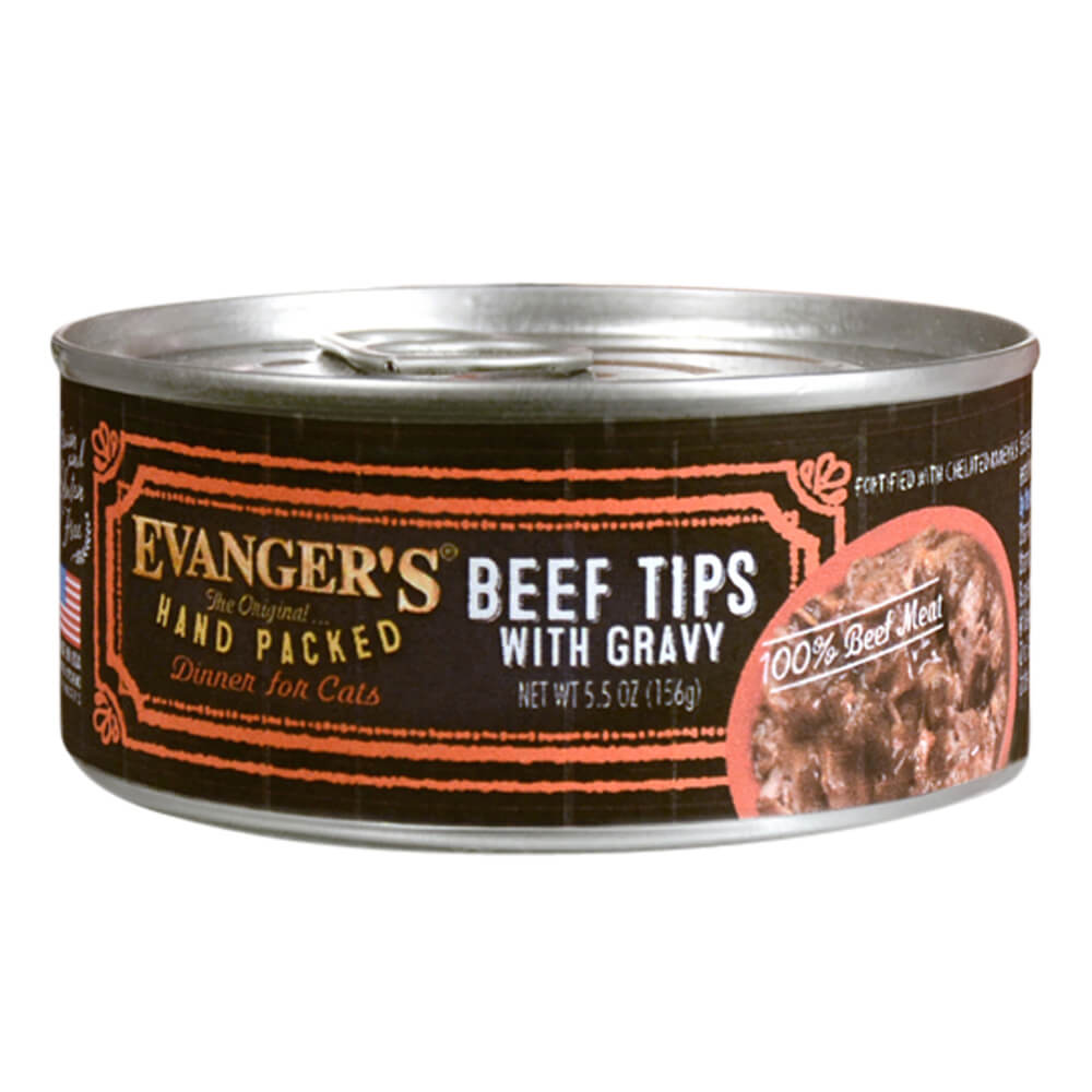 Super Premium Beef Tips with Gravy for Cats 5.5 oz