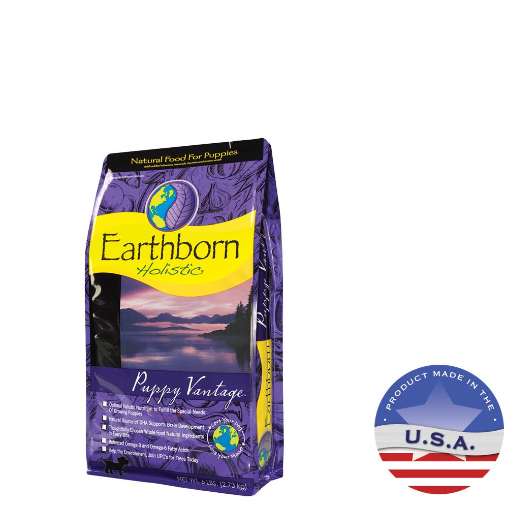 Earthborn Holistic Puppy Vantage 5 Lb