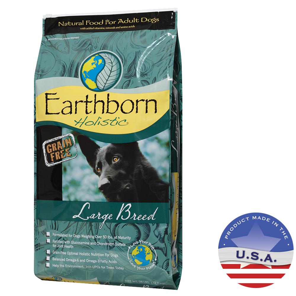 Lambert Vet Supply Dog Food